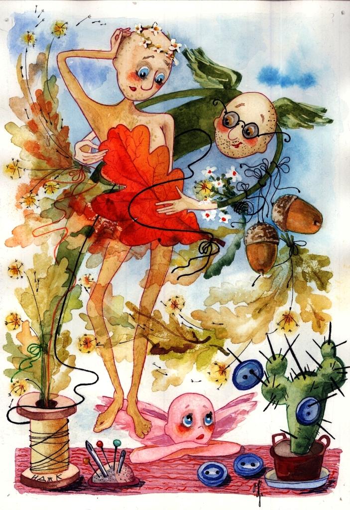 Примерка внешности - иллюстрация к Сказкам Штопмана