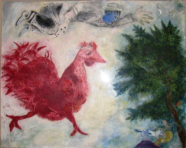 Марк Шагал. Красный петух.