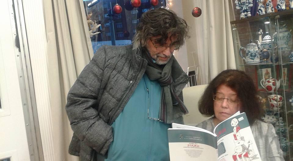 Редактор поэзии Игорь Джерри Курас и совладелица книжного магазина Books&Art Соня Левина в Бостоне