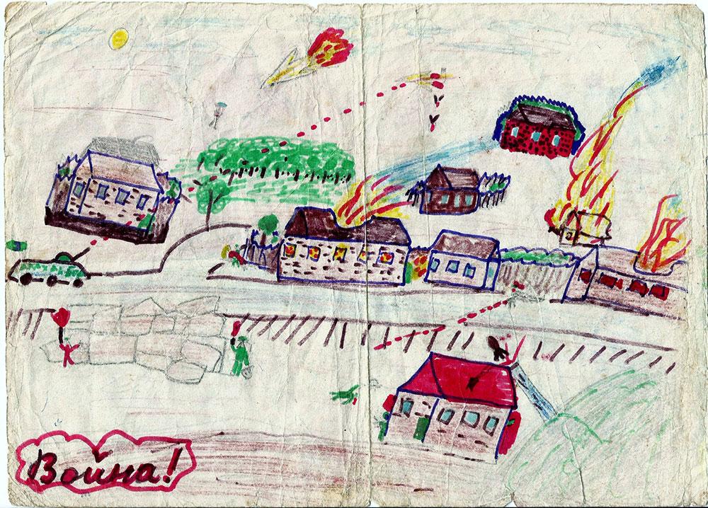 Рисунок Полины Жеребцовой (автору 10 лет), 1995 год. Первая чеченская война
