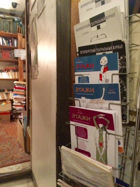 Этажи в магазине Ходасевич в Москве