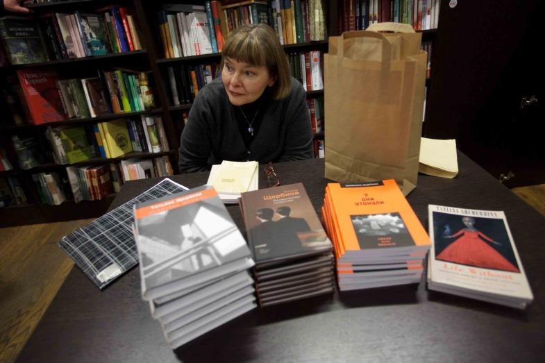 вечер в книжном магазине Гилея