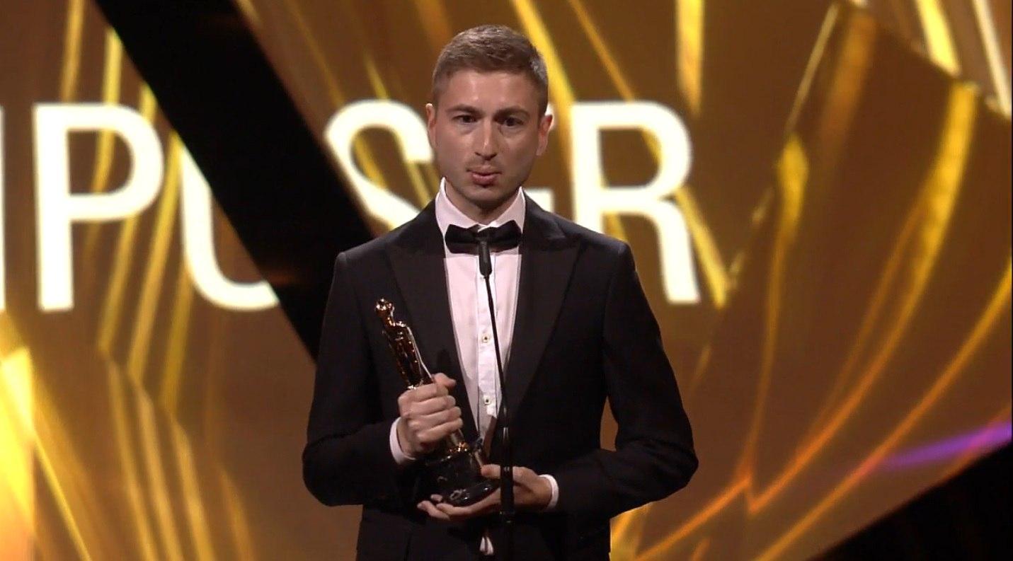 Премия European Film Awards, декабрь 2016, (c)EFA