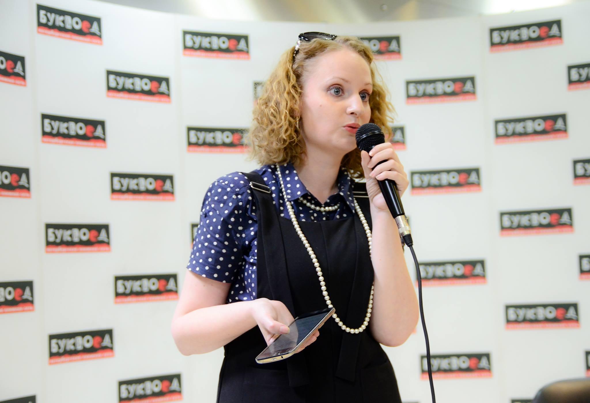 Марина Немарская. Фотограф Галина Кожемяченко