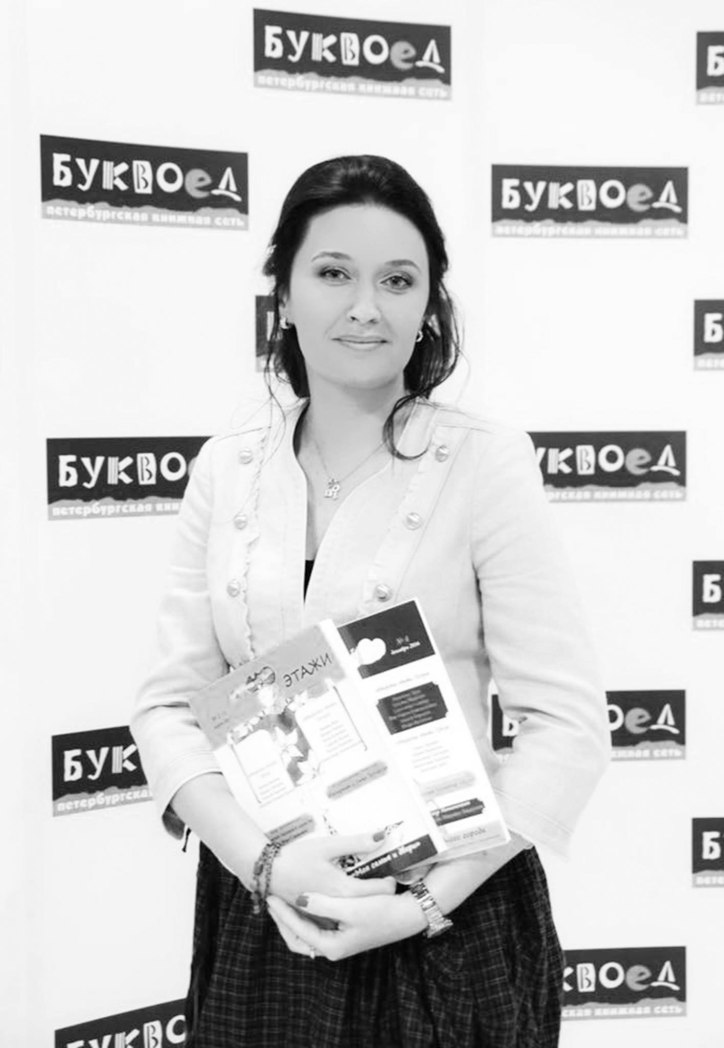 Ирина Терра — главный редктор журнала ЭТАЖИ на презентации журнала в Санкт-Петербурге в магазине БУКВОЕД. Фото Галины Кожемяченко