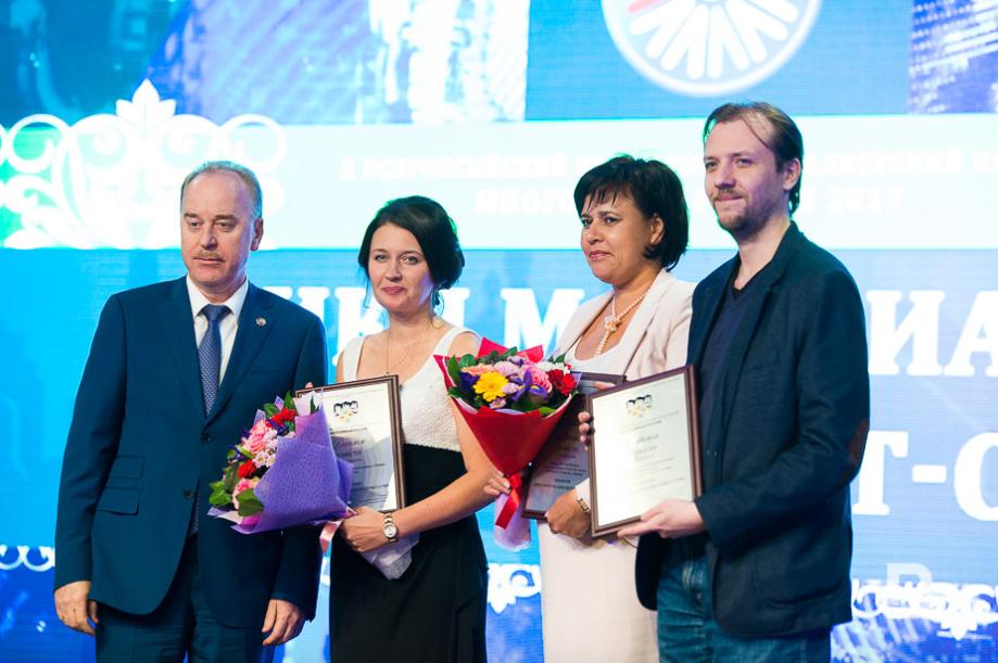 Победители в номинации ИНТЕРНЕТ-СМИ