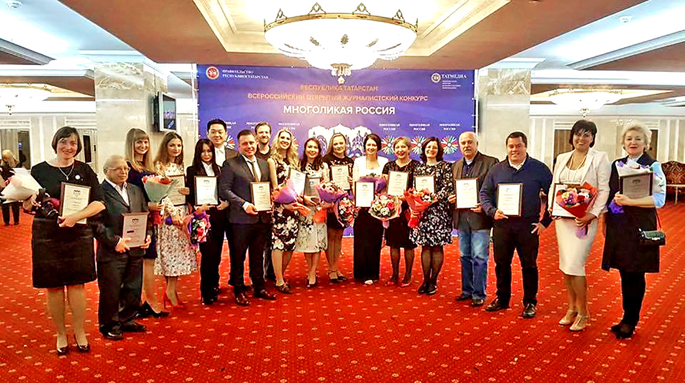 Журналисты-победители конкурса