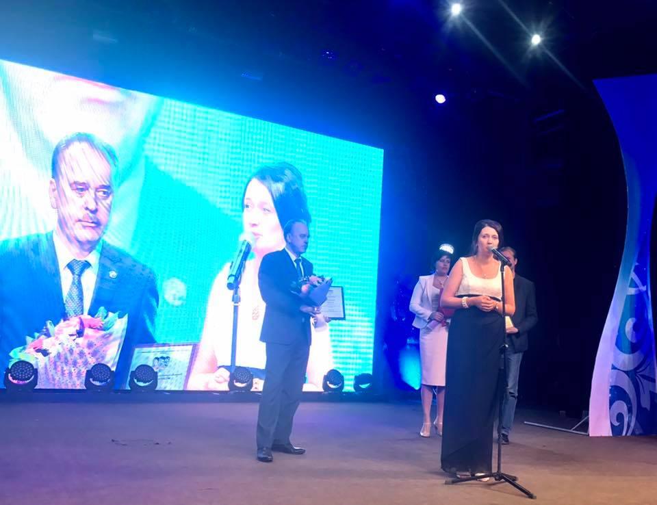 Ирина Терра на церемонии награждения
