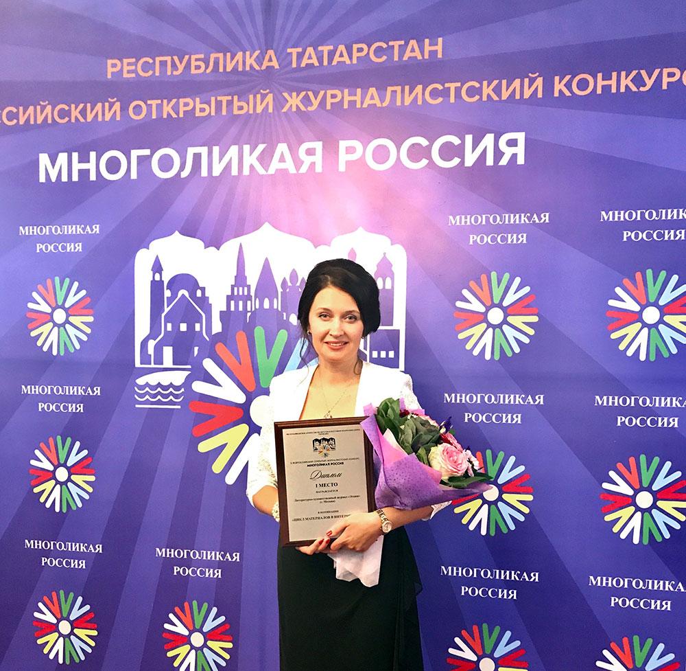 Ирина Терра, главный редактор журнала ЭТАЖИ