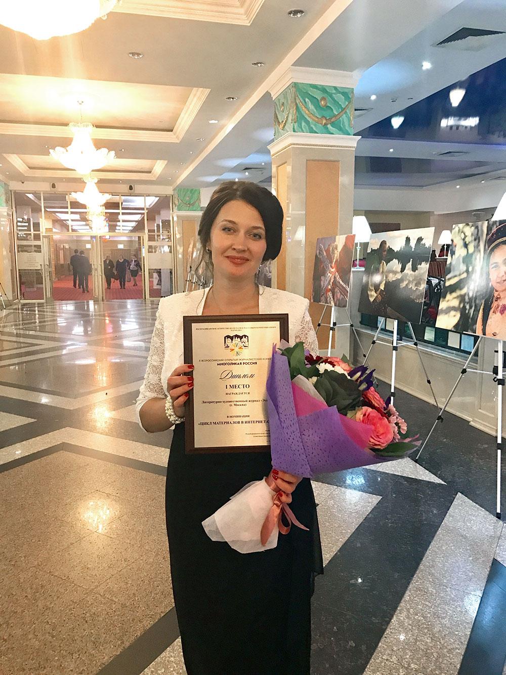 Ирина Терра — главный редактор журнала ЭТАЖИ