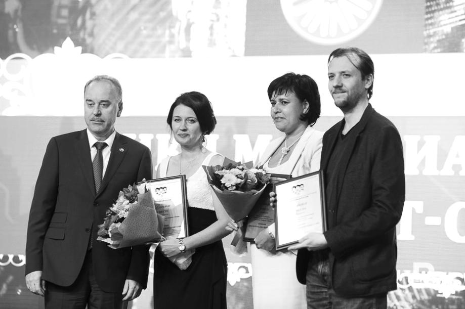 Церемония награждения победителей в номинации Интернет-СМИ, Казань, 2017