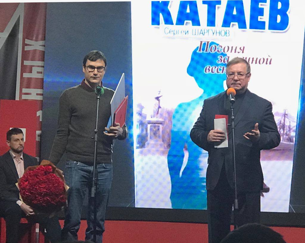 Награжение Сергея Шагрунова, награждает С.В. Степашин
