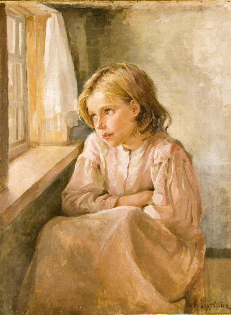 Антонина Ржевская, Сирота, 1897