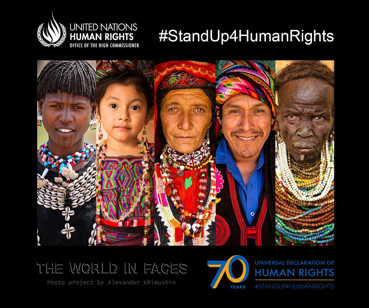 Александр Химушин, наряду с такими общепризнанными фотографами мирового уровня как Стив Маккарри, сегодня является партнером Комиссии по защите прав человека при ООН. © Александр Химушин / The World In Faces