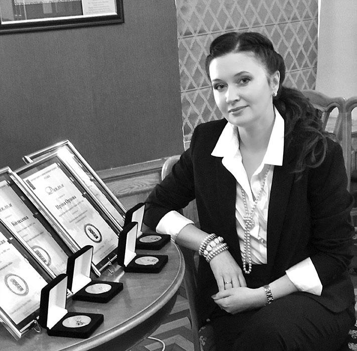 Ирина Терра на церемонии награждения лауреатов ежегодной премии литературно-художественного журнала ЭТАЖИ, 2017