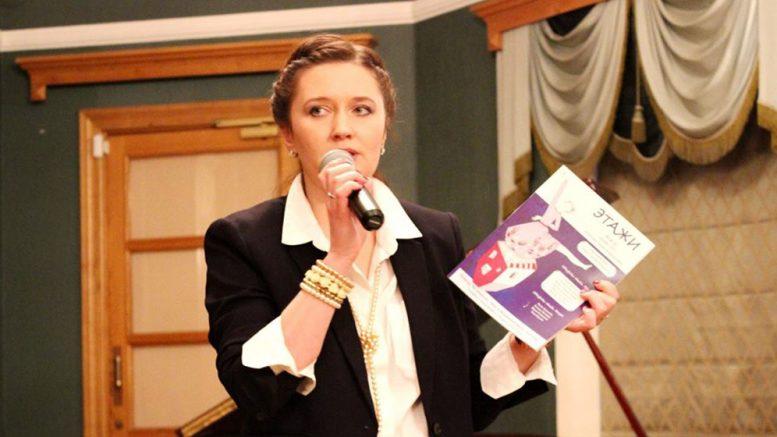 Ирина Терра — основатель и главный редактор журнала ЭТАЖИ