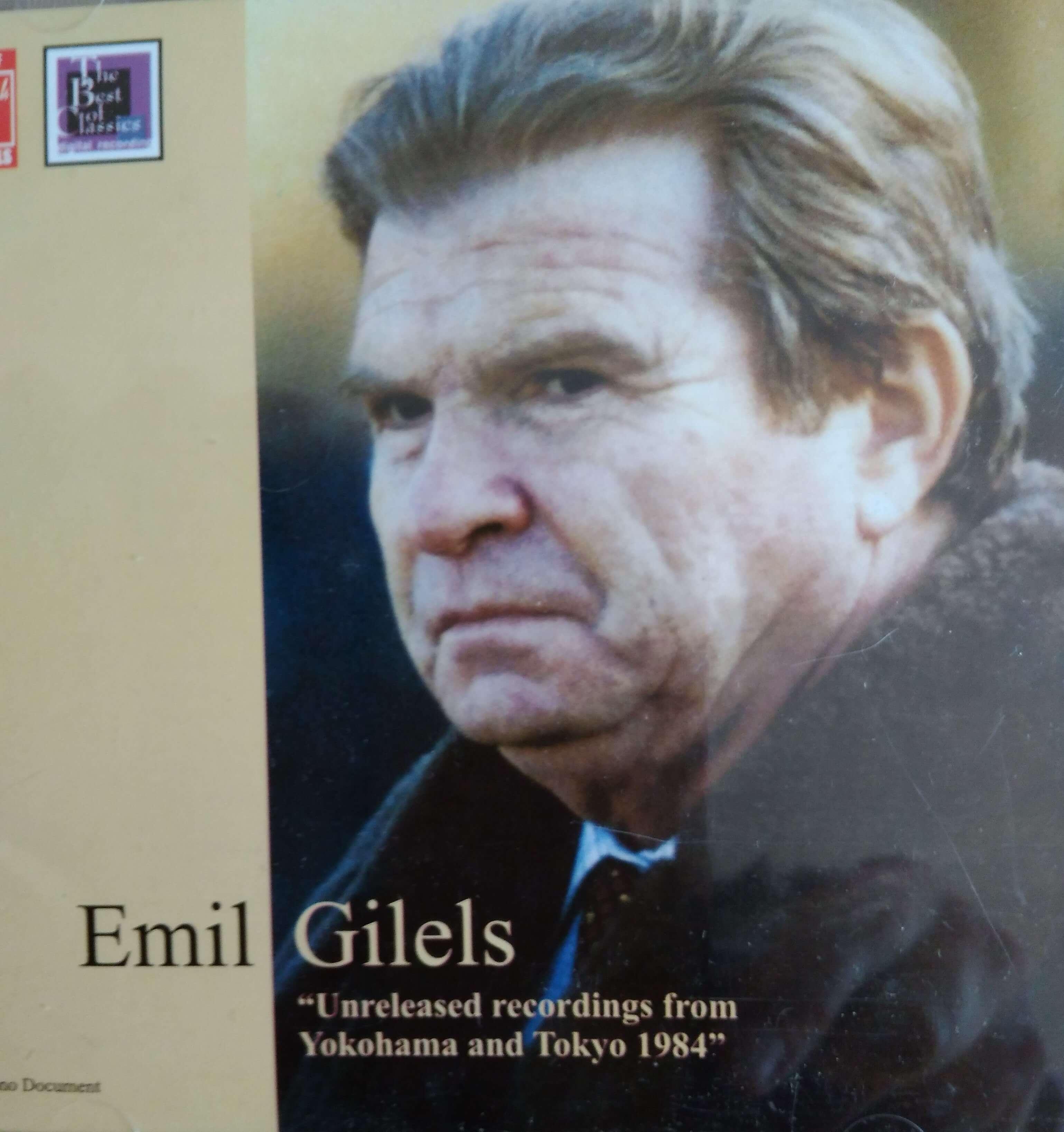 Гилельс. Фотография с обложки компакт-диска (Япония, 1984)