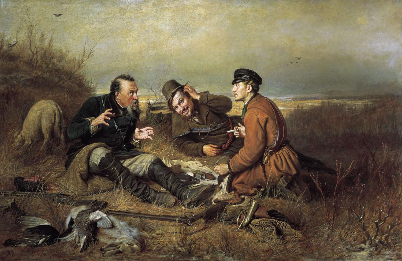 Охотники на привале, Перов, 1871
