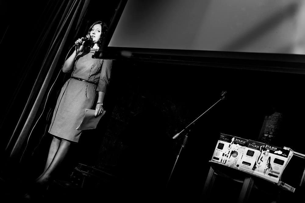 Презентация журнала ЭТАЖИ в Москве в Доме Булгакова, февраль 2016: Ирина Терра