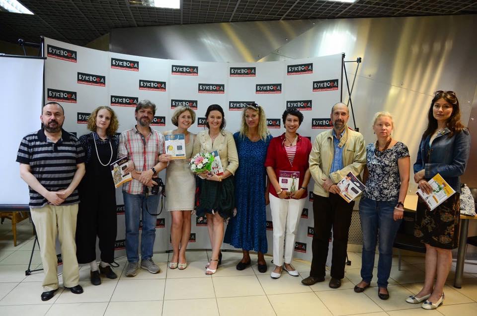 Презентация журнала ЭТАЖИ в Санкт-Петербурге в магазине Буквоед, август 2017