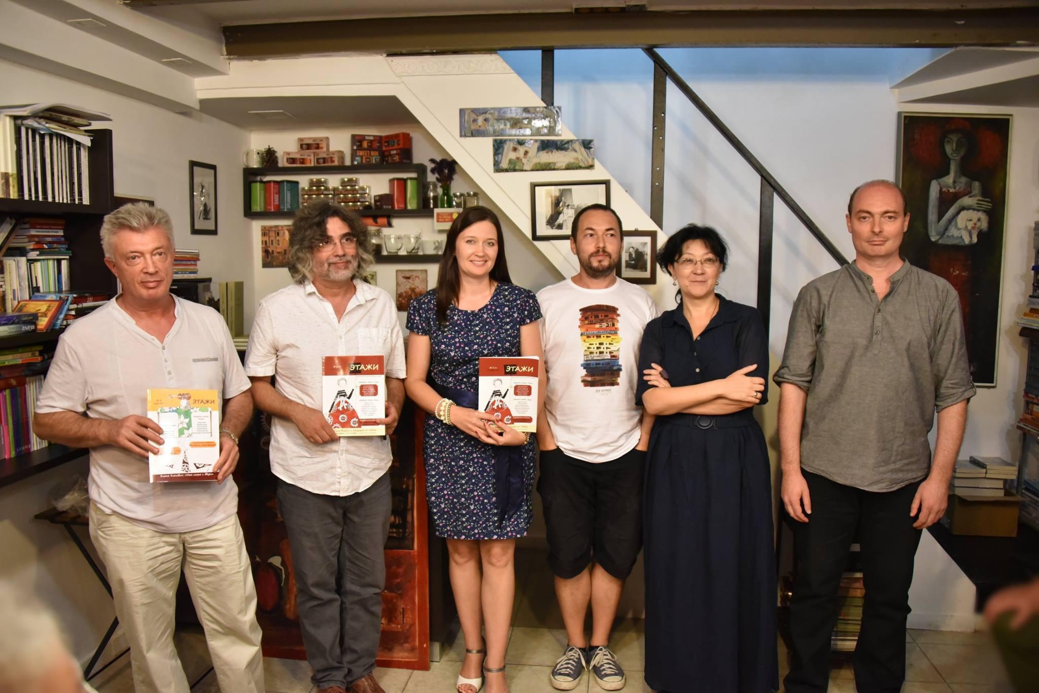 Презентация журнала ЭТАЖИ в Тель-Авиве в магазине Бабель, сентябрь 2017