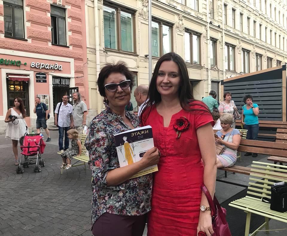 Презентация Этажей на фестивале Петербургские мосты, июль 2018: Галина Илюхина и Ирина Терра