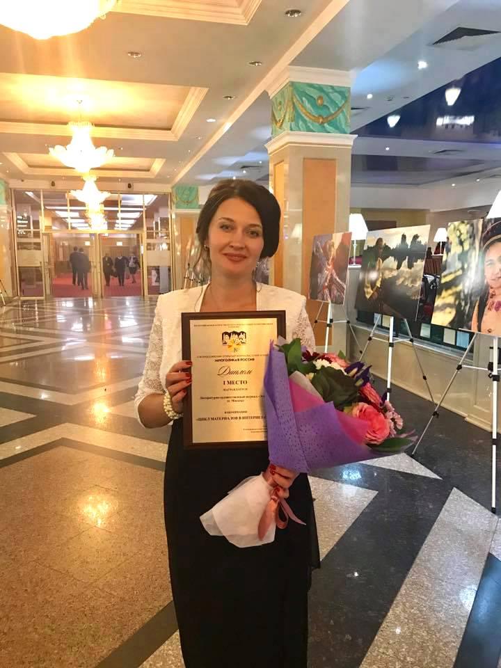 Ирина Терра с дипломом лауреата