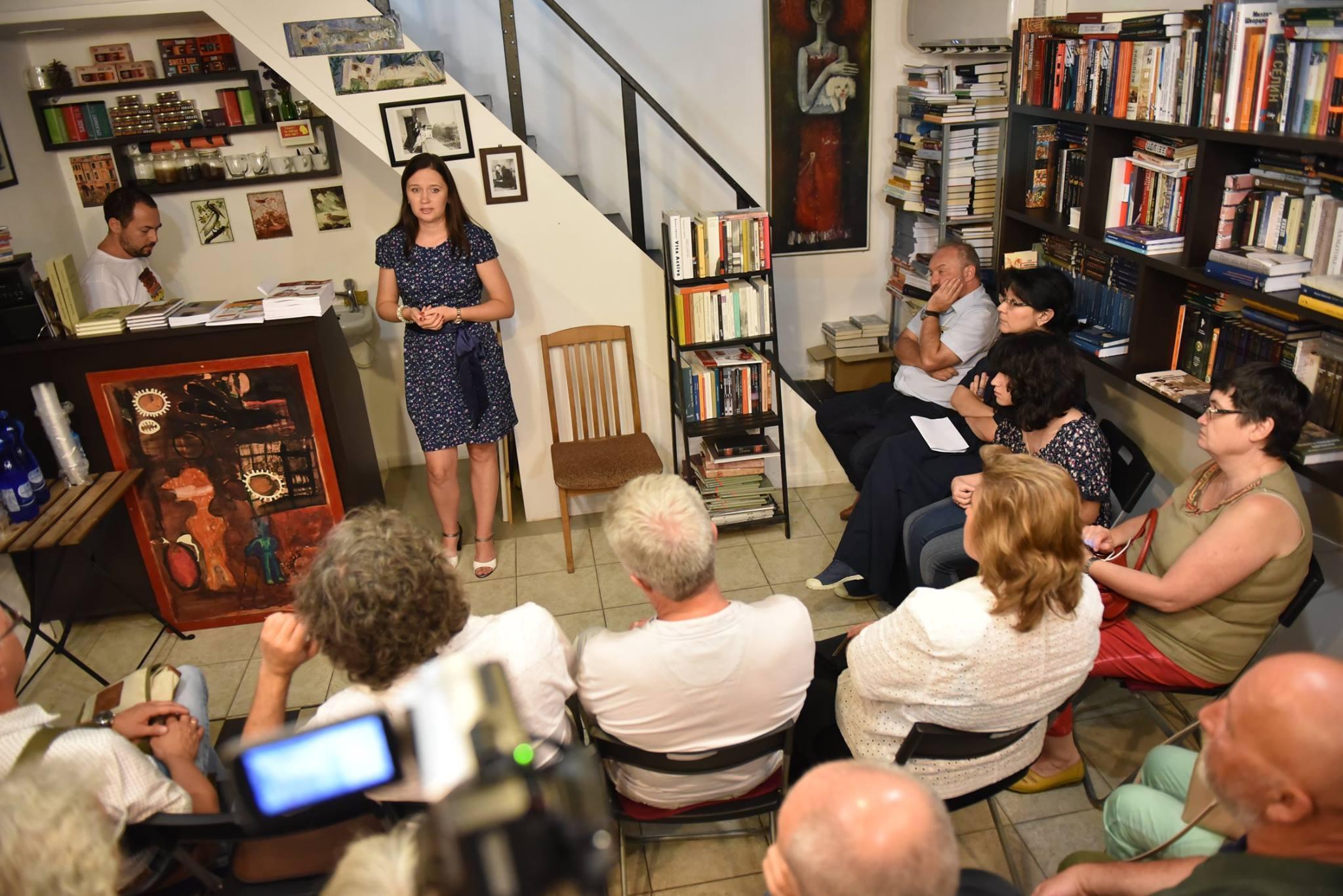 Презентация журнала ЭТАЖИ в Тель-Авиве в магазине Бабель, сентябрь 2017: Ирина Терра