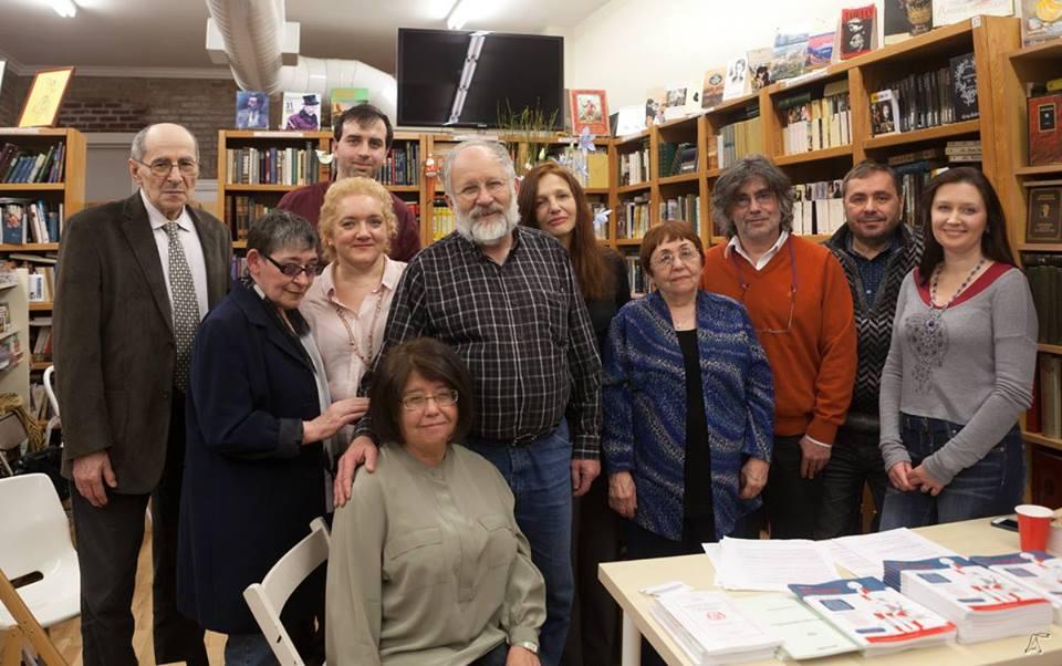 Первая презентация ЭТАЖЕЙ в бостонском книжном магазине Books & Arts, февраль 2016