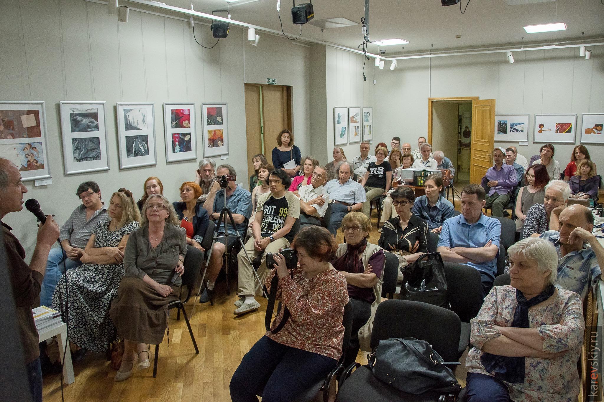 Вечер памяти Инны Лиснянской и презентация журнала в библиотеке им. Чехова, Москва, июнь 2018