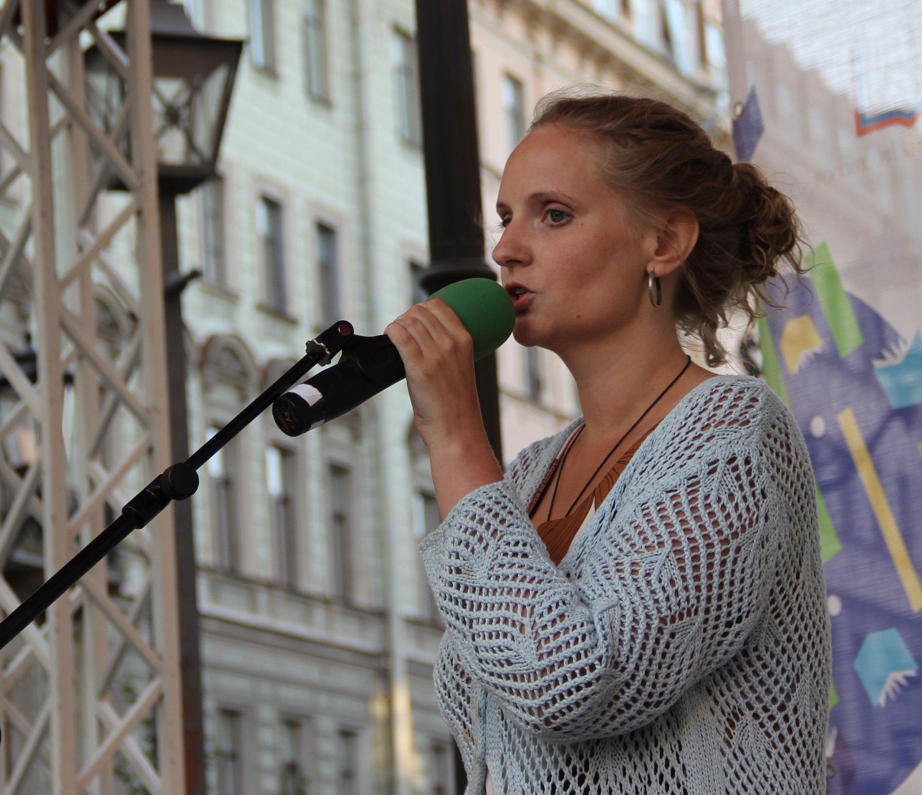 Марина Немарская