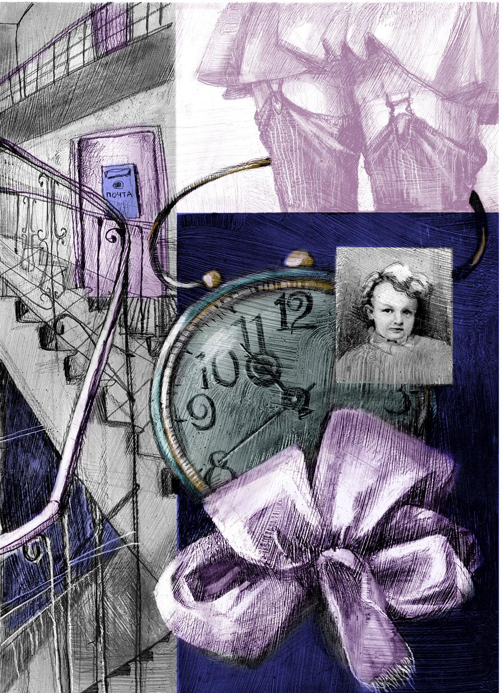 Иллюстрация Светланы Лядовой