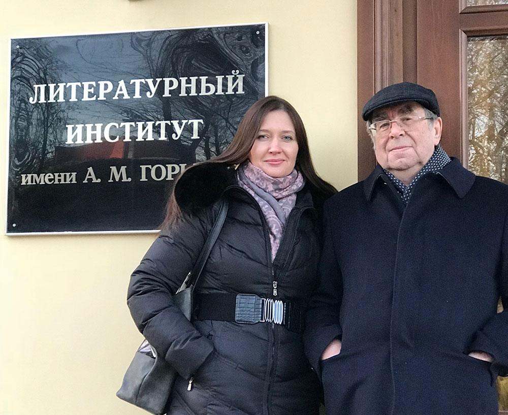 Ирина Терра и С.И.Чупринин в Литературном институте, ноябрь 2018