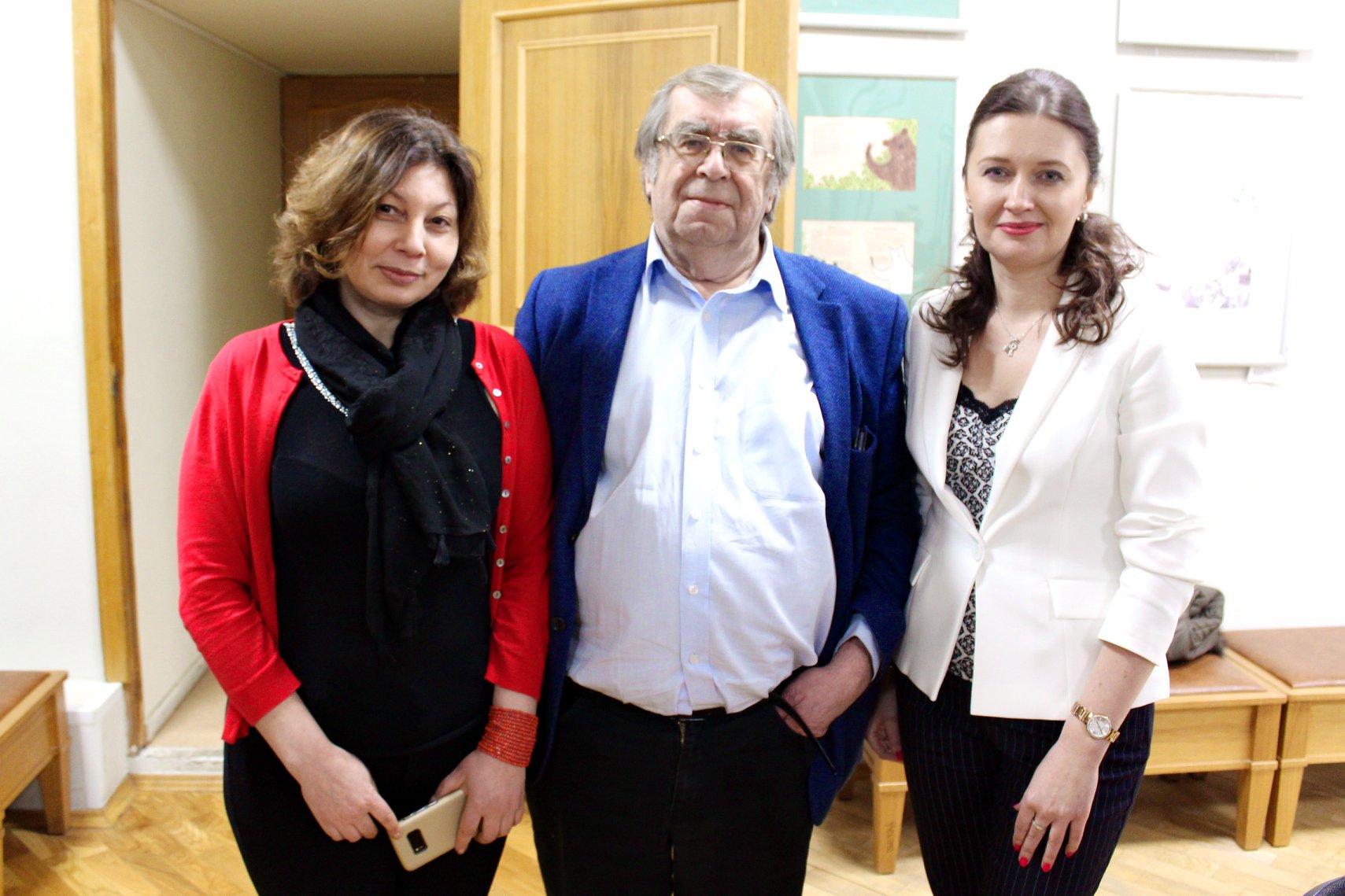 Елена Пахомова, С. И. Чупринин, Ирина Терра