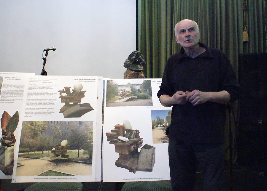 Дмитрий Каминкер рассказывал о своих скульптурных работах