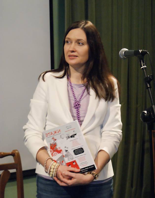 Гость фестиваля Ирина Терра рассказала о журнале ЭТАЖИ