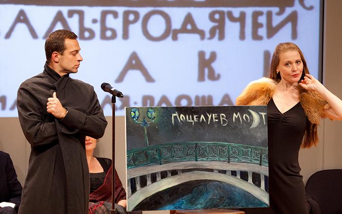Снежана Чернова, Сергей Гордеев. В ЗЕРКАЛАХ. 2013 год. Фото Сергей Левочко