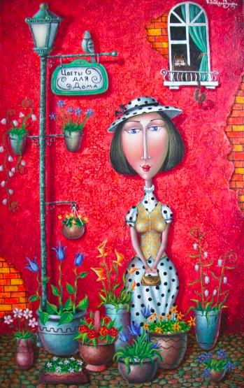 Художник Зураб Мартиашвили. Цветочница