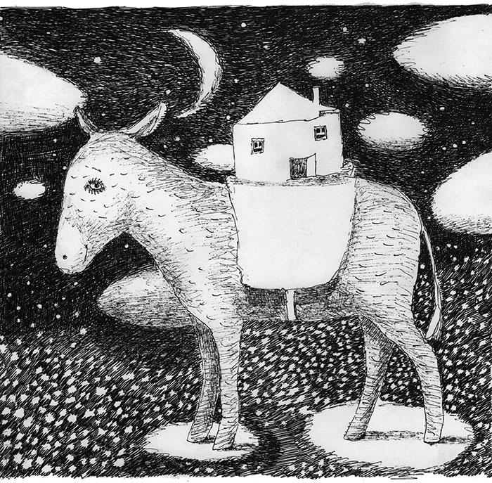 Иллюстрация Александры Николаенко