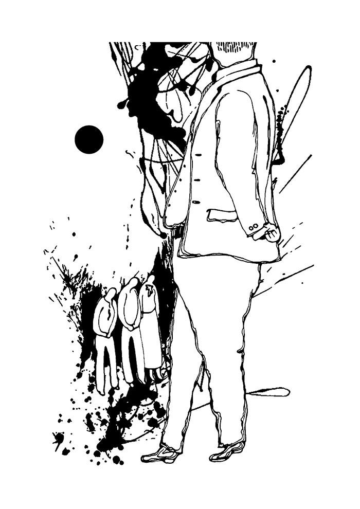Иллюстрация Вячеслава Черникова