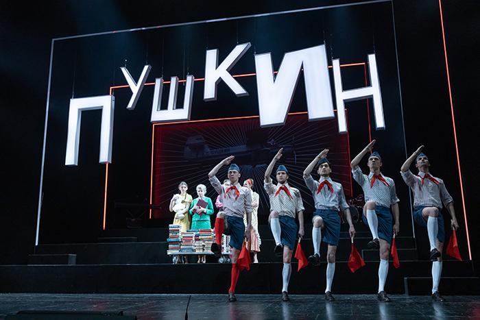 Спектакль ЗАПОВЕДНИК по повести С. Довлатова в Театре им. Пушкина