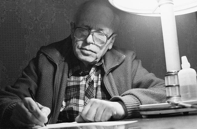 Академик Андрей Дмитриевич Сахаров