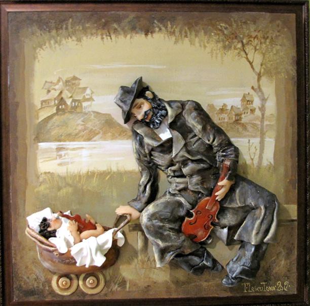 Мой сын будет скрипачом. Художник Таня Лоскутова