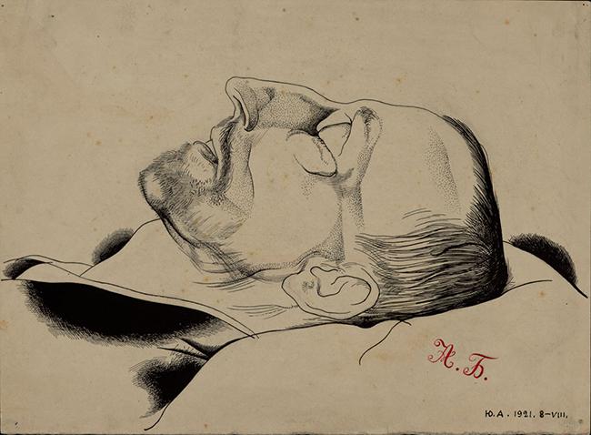 Портрет Блока на смертном одре. Ю. Анненков, 1921