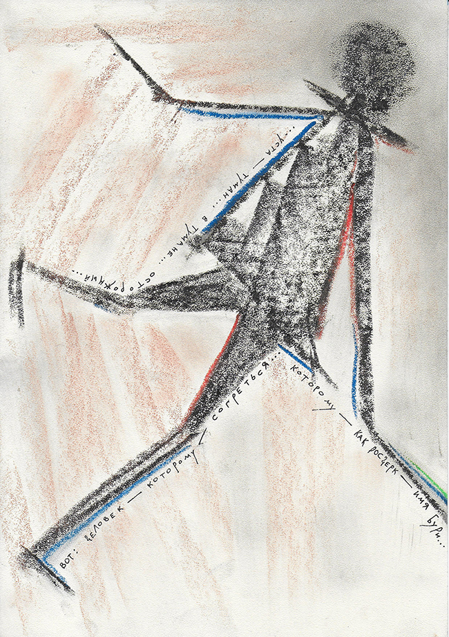 Рисунок Всеволода Шмакова